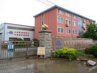 Qingdao Haixi Hongbo Machinery Co., Ltd.