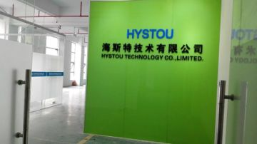 Hystou Technology Co., Limited