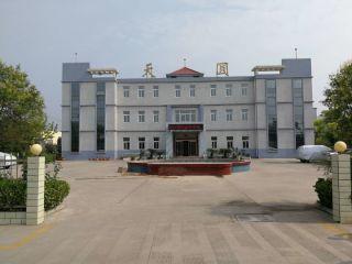 Xinxiang Tianyuan Oil Equipment Co., Ltd.