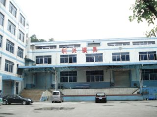 Shenzhen Zhenxing Metal Manufacturing Co., Ltd.