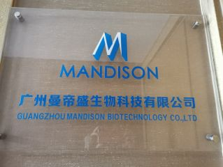 Guangzhou Mandison Biotechnology Co., Ltd.