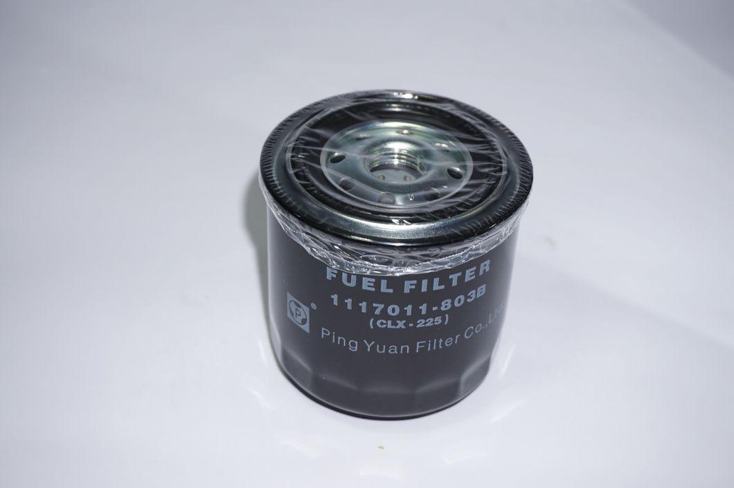 Isuzu 600p Oil Filter Paper Core 1012011-803b1