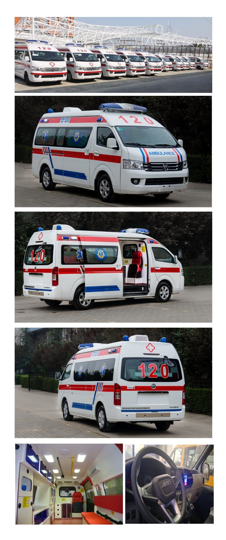 6-8 Person Ford Chassis Ambulance Cars for Sale