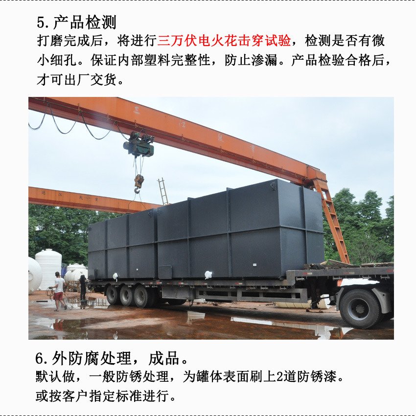 Steel-Lined Plastic Square Tank, Electrolytic Tank, Pickling Tank Acid Co<em></em>ntainment Vessels Custom Made Rotatio<em></em>nally Molded Linear Resins LLDPE