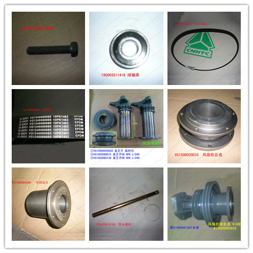 Support Shaft Assembly Spare Parts of Shacman Truck Heavy Truck