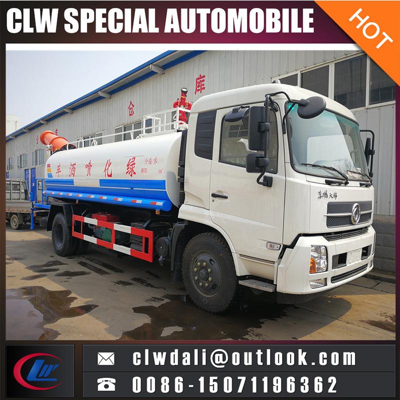 Good Quality 20cbm Water Tank Transport Truck Water Tank Vehicle