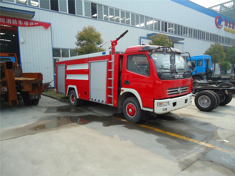 3cbm Water Jet Fire Engine Truck for Sale for sale_Cheap