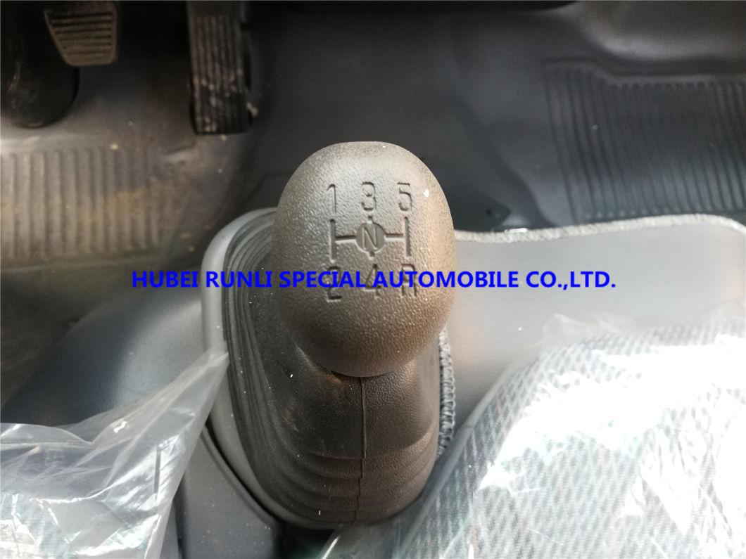 China Isuzu 4X2 Mini Fuel Tank Tanker Truck 5cbm with Good Price