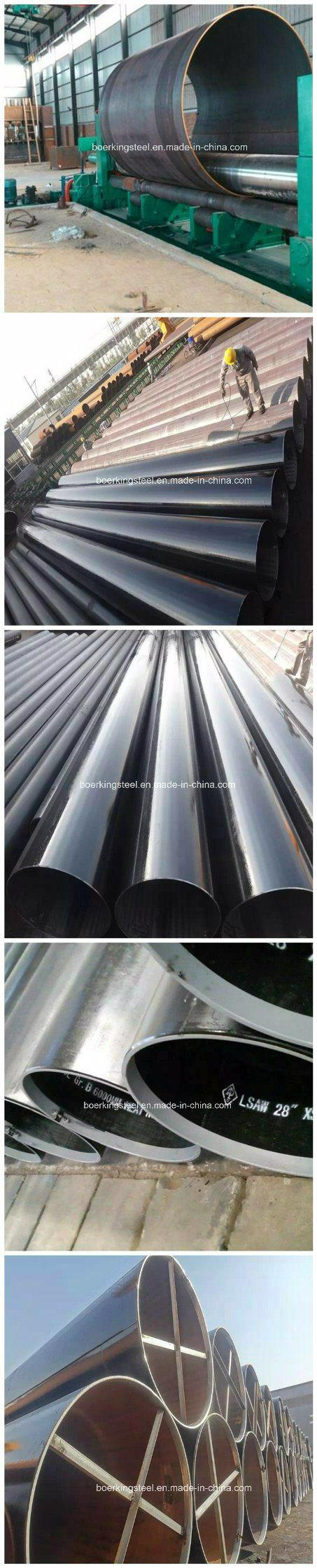 12inch API 5L X42/X52/X60 ERW/SSAW Spiral Steel Pipe