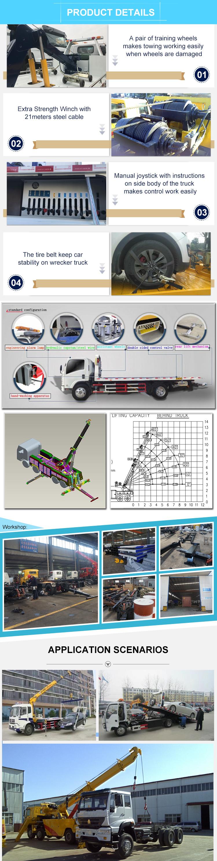 Do<em></em>ngfeng Isuzu 5 Ton Wrecker Road Tow Recovery Flatebed Towing Truck