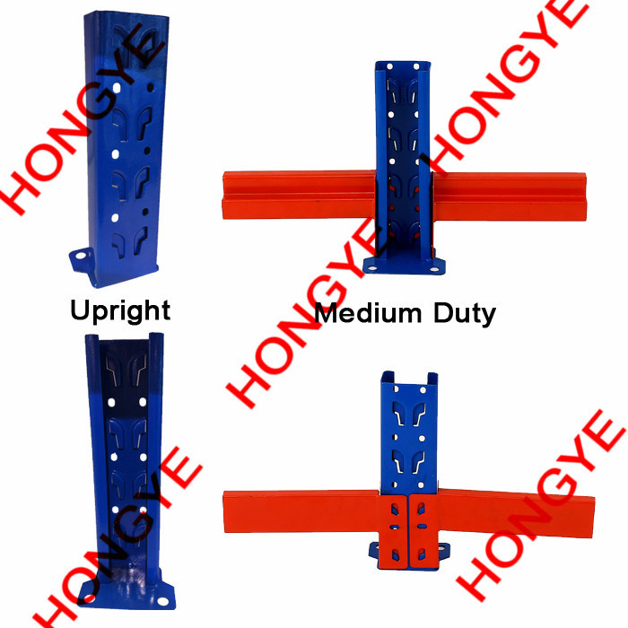 Warehouse Storage Racking System (HY-26)