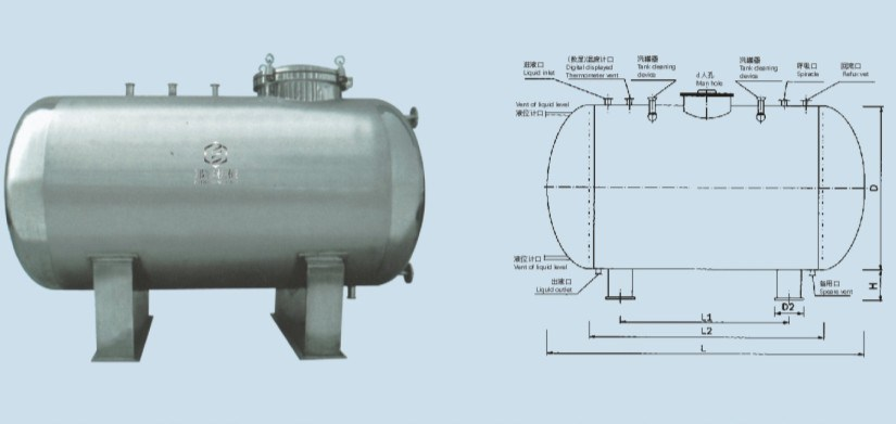 Large Beer Fermenter Tank for Industrial Fermentation Process