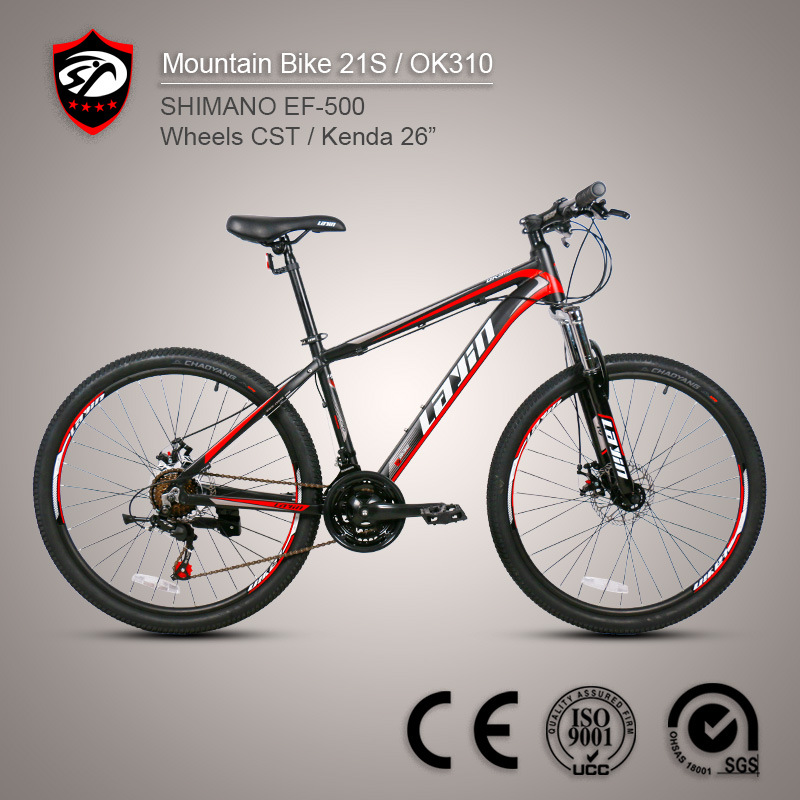 Mountain Bike Aluminum Alloy 6 7 Speed TZ50 Rear Derailleur Bicycle Accessaries