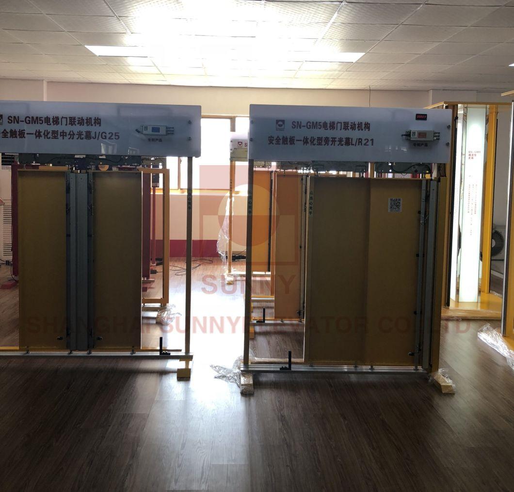2 in 1 Elevator Light Curtain for Passenger Lift