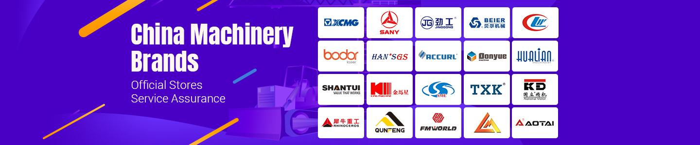 China-Machinery-Brand