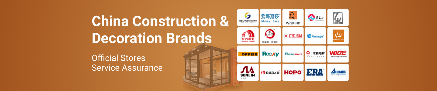 China-Building-Brands