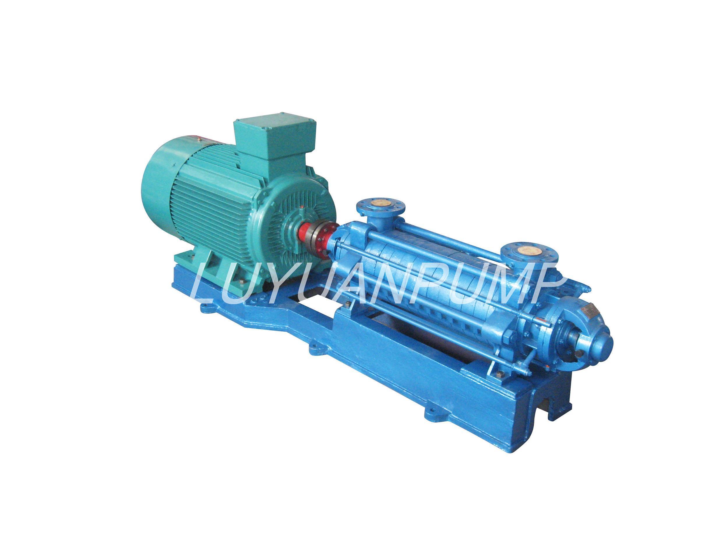 Water Pump: Feed Water Pump