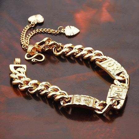 MENS SOLID GOLD BRACELETS WHOLESALE PRICES - SHOPWIKI