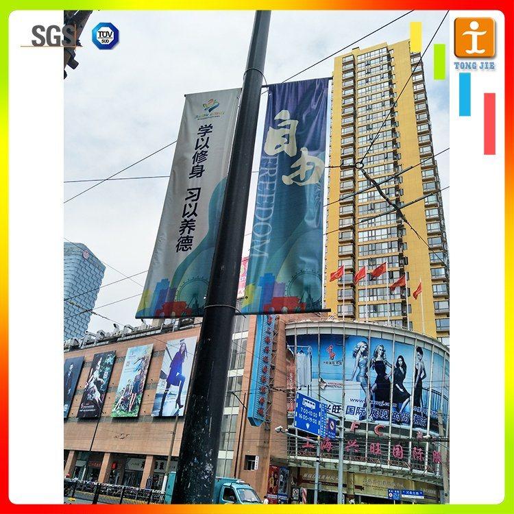 Custom Advertising Hanging PVC Street Banner