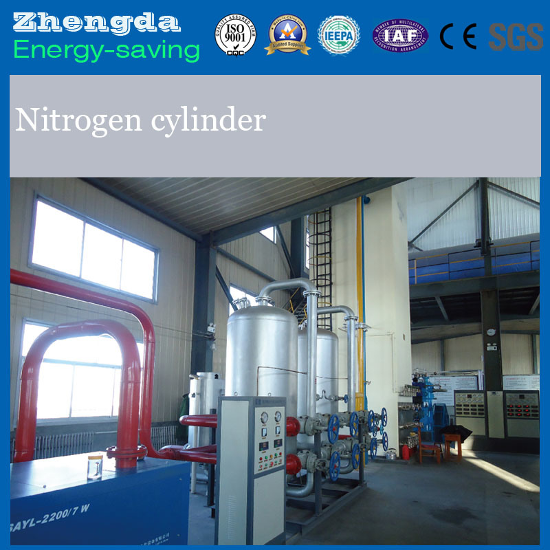 Indonesia Onsite Liquid Nitrogen Production Plant for Sale