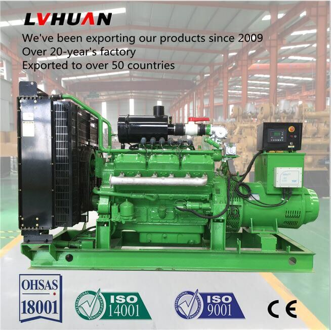 100kw Natural Gas Generator Set Ce ISO Approved