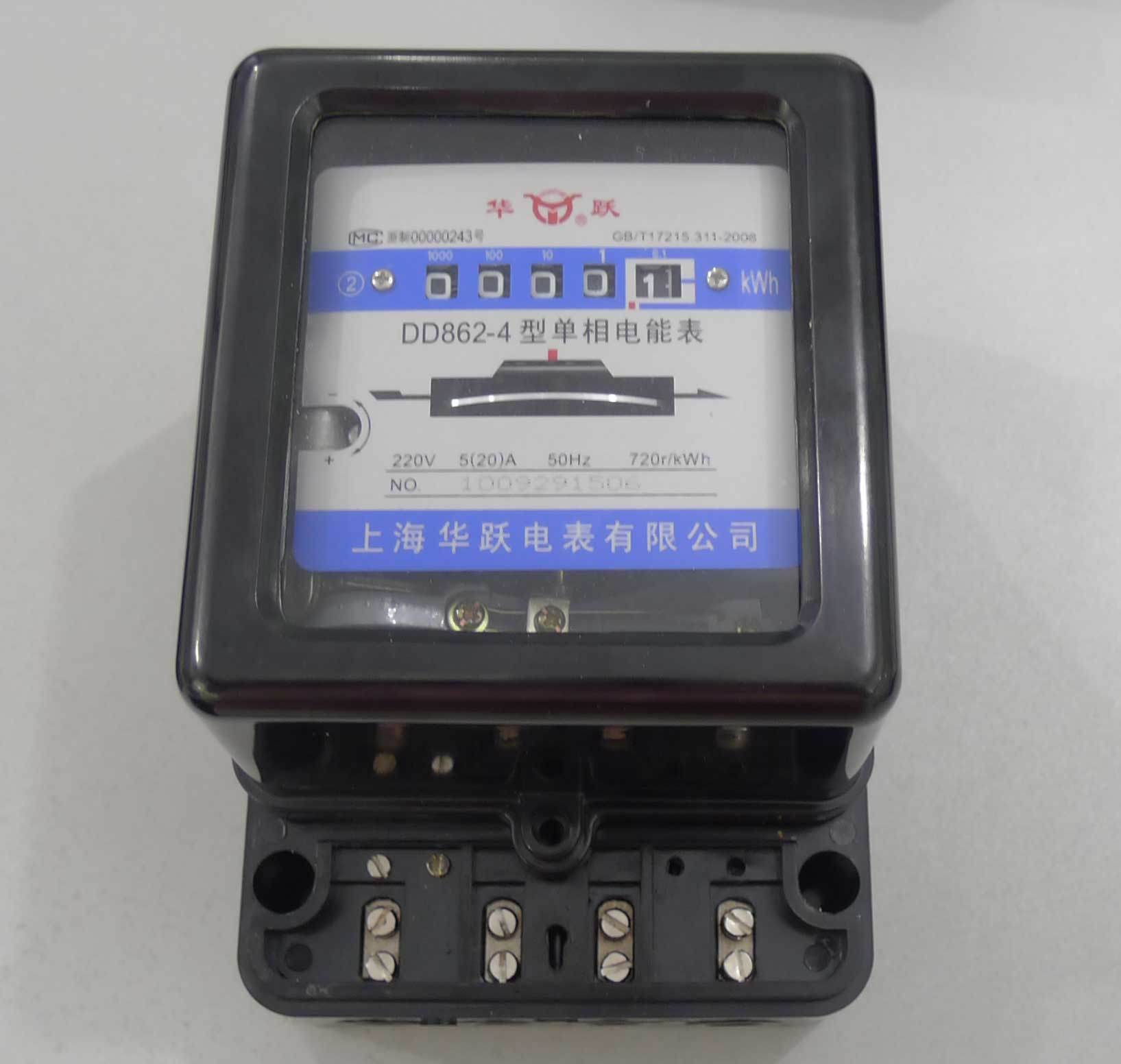 Single Phase Meter Mechanical : China single phase mechanical energy meter dd
