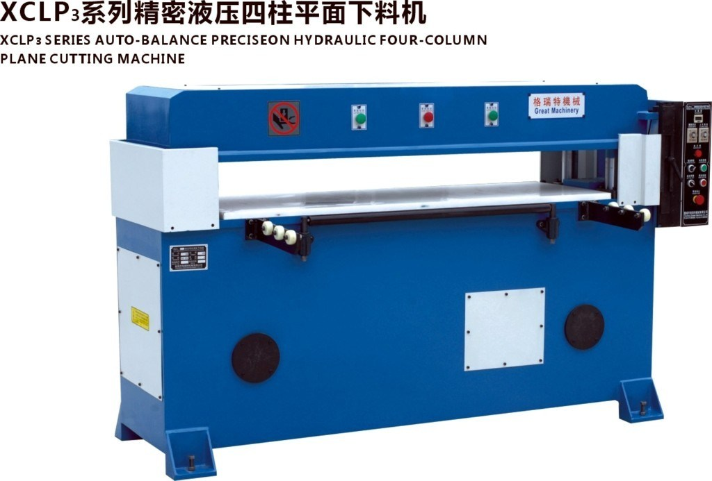 60T Auto-Balance Precise Four-Column Hydraulic Plane Cutting Machine