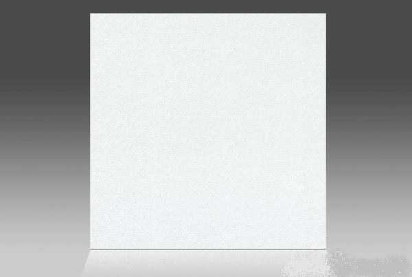 Calcium Silicate Ceiling Tiles : China ceiling ceilings board supplier