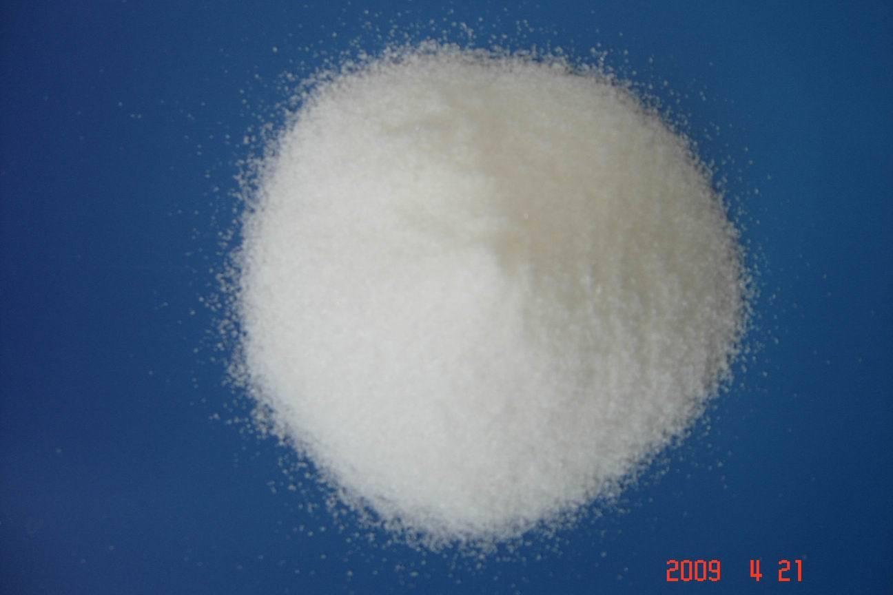 Magnesium Sulphate Heptahydrate (99%) - China Magnesium