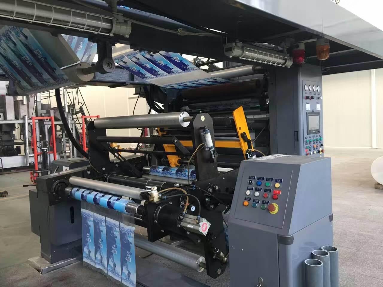 Used of High Speed Flexo Printing Machine for Film Bag