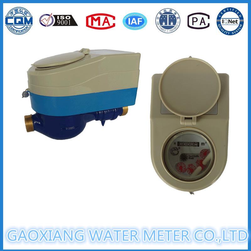 Brass Body Prepaid RF Card Water Meter