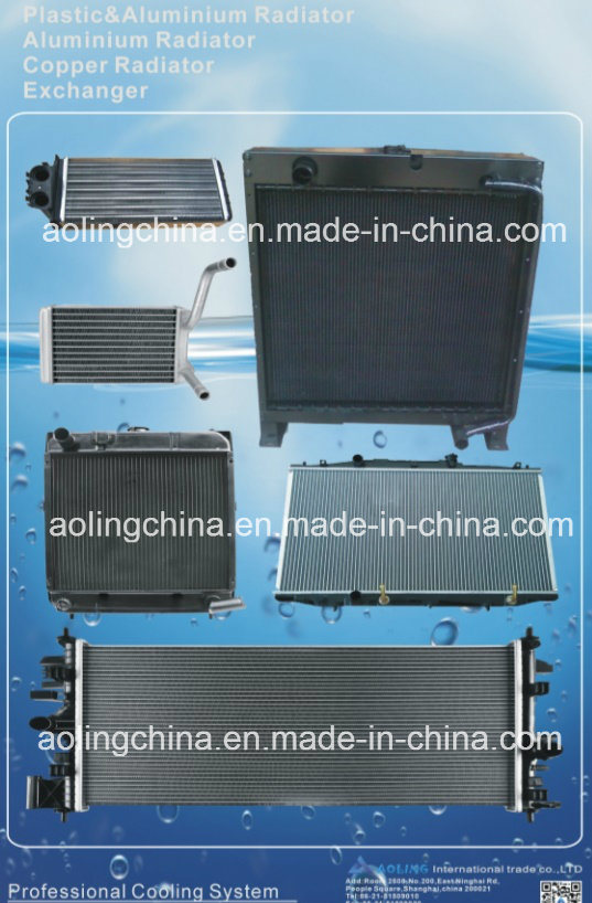 Car Auto Cooling Aluminum/Plastic Radiator for Toyota (16400-5B740)
