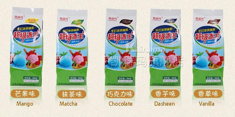Vegetabal Fat Non Dairy Creamer Powder for Milk Replacer