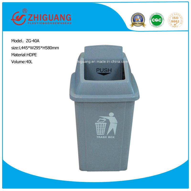40L HDPE Plastic Waste Bin/Dustbin for Medical