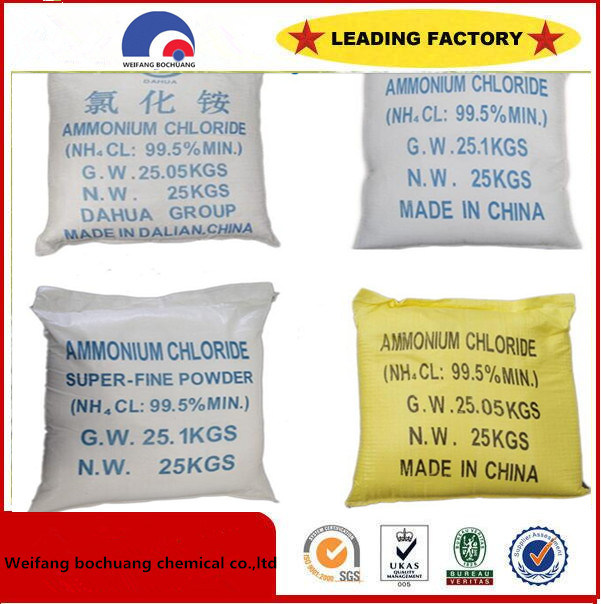 China Top Selling 99.5%Min Ammonium Chloride