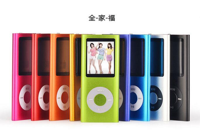 Hot Sale Promotional Gift 1.8 Inch MP4 Player (gc-m003)