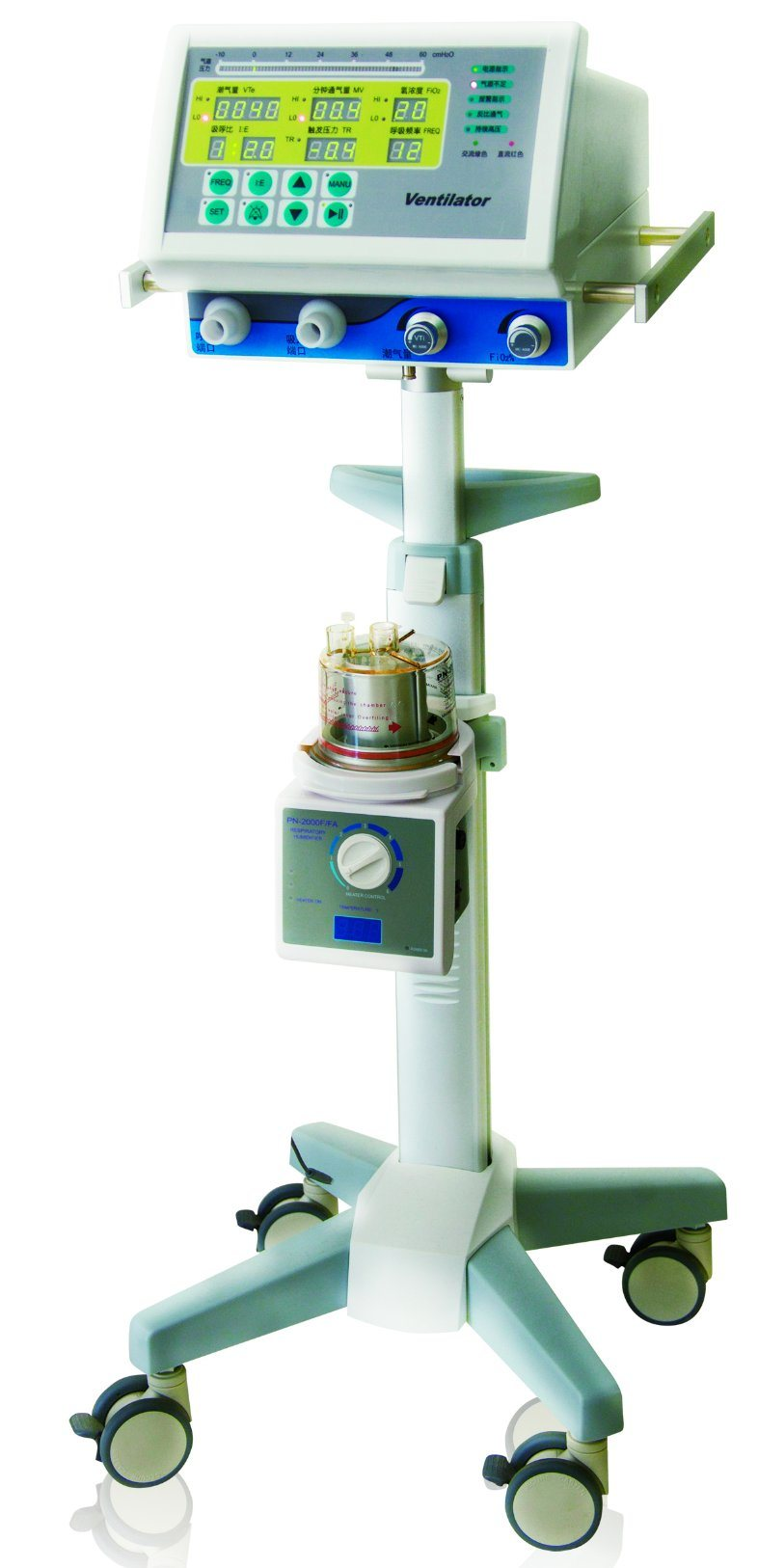 High Quality Medical/Hospital Ventilator Lh8400 for Operation and Rehabilitation
