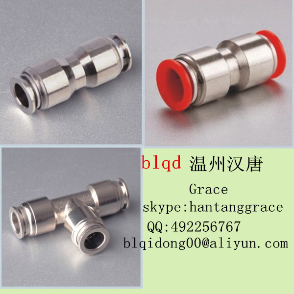 Auto Spare Parts (PE-B) , Automatic Fittings
