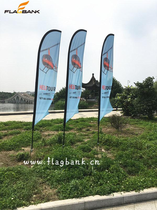 3.4m Exhibition Aluminium Digital Printing Flying Flag/Feather Flag