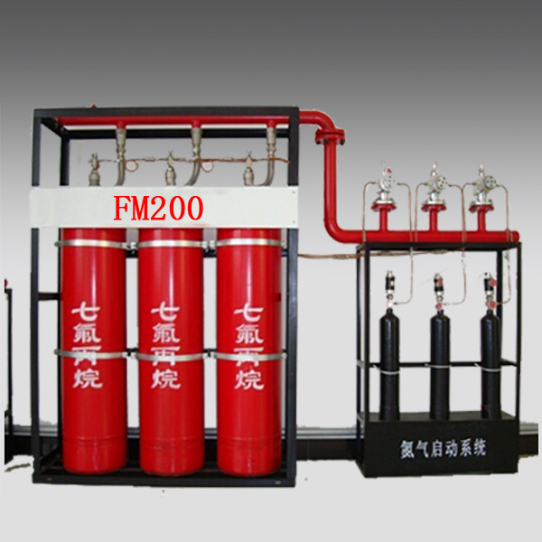 FM 200 Fire Fighting System