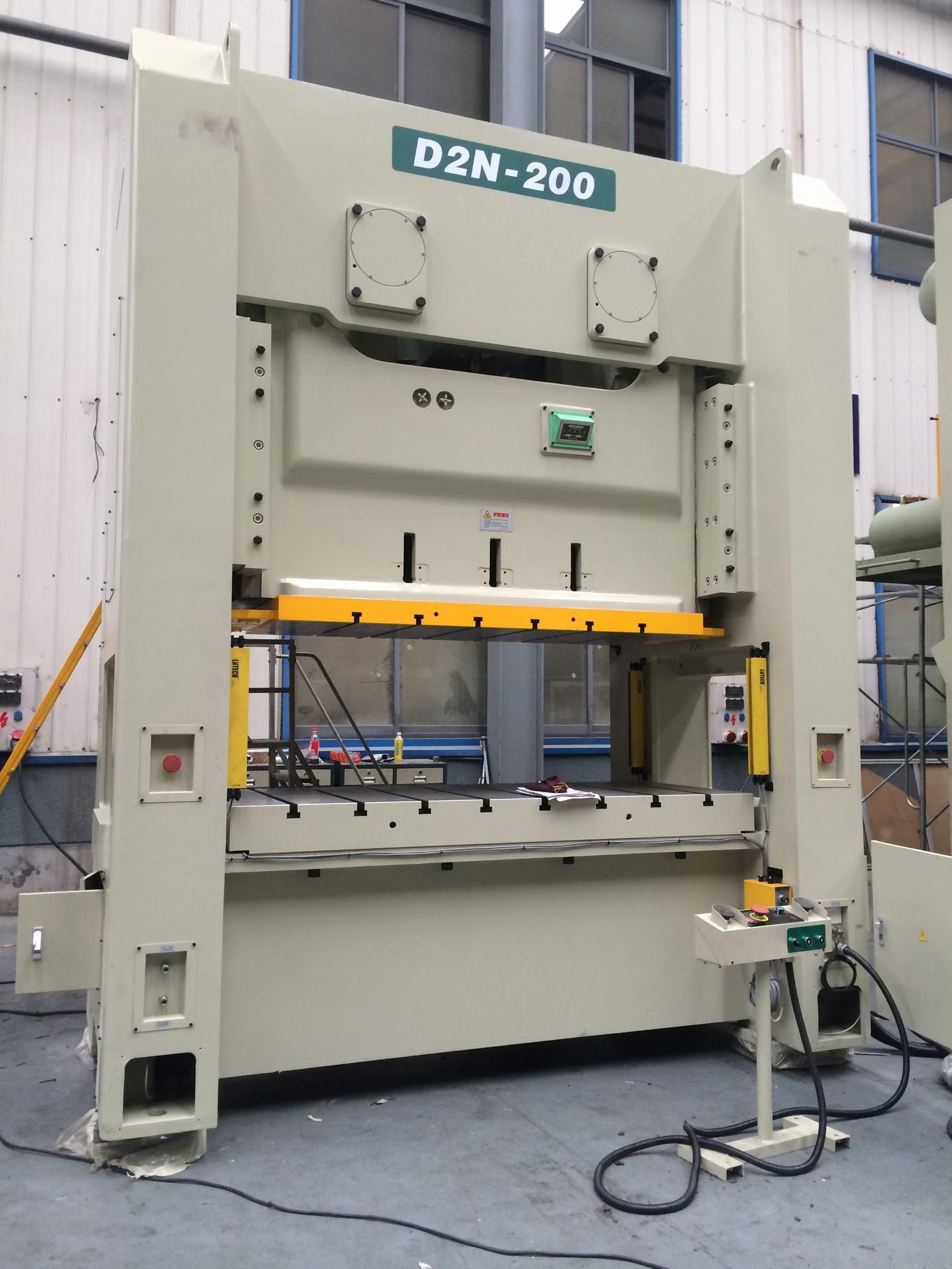 200ton H-Type Double Crank Power Press