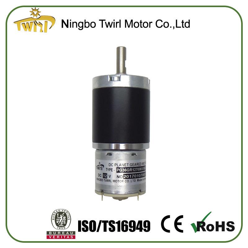 Good Price High Torque 36mm 12V Gearmotor