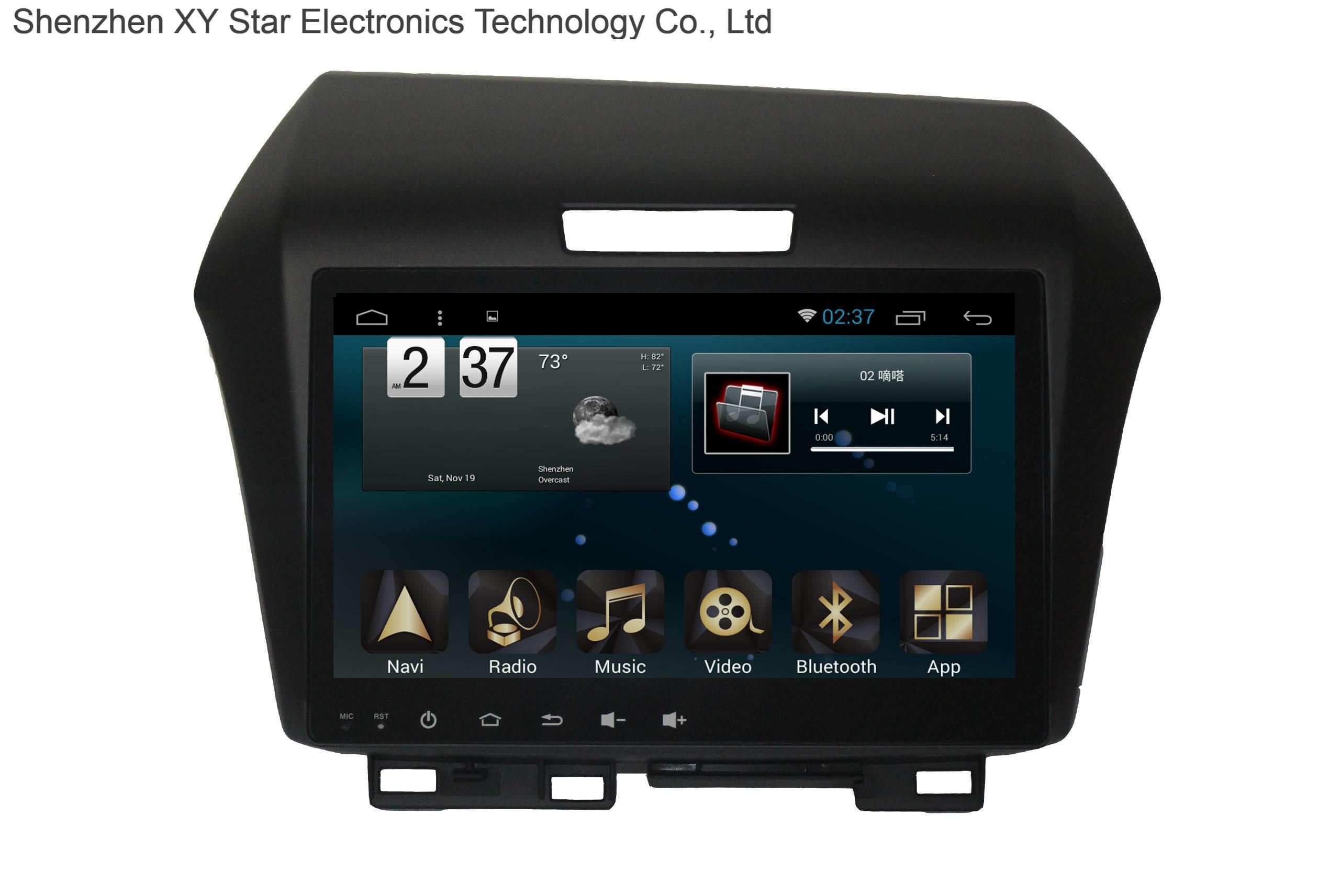 Android 6.0 System 9 Inch Big Screen GPS Navigation for Honda Jade