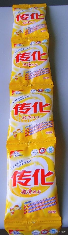 Good Quality Detergent Powder, Washing Powder