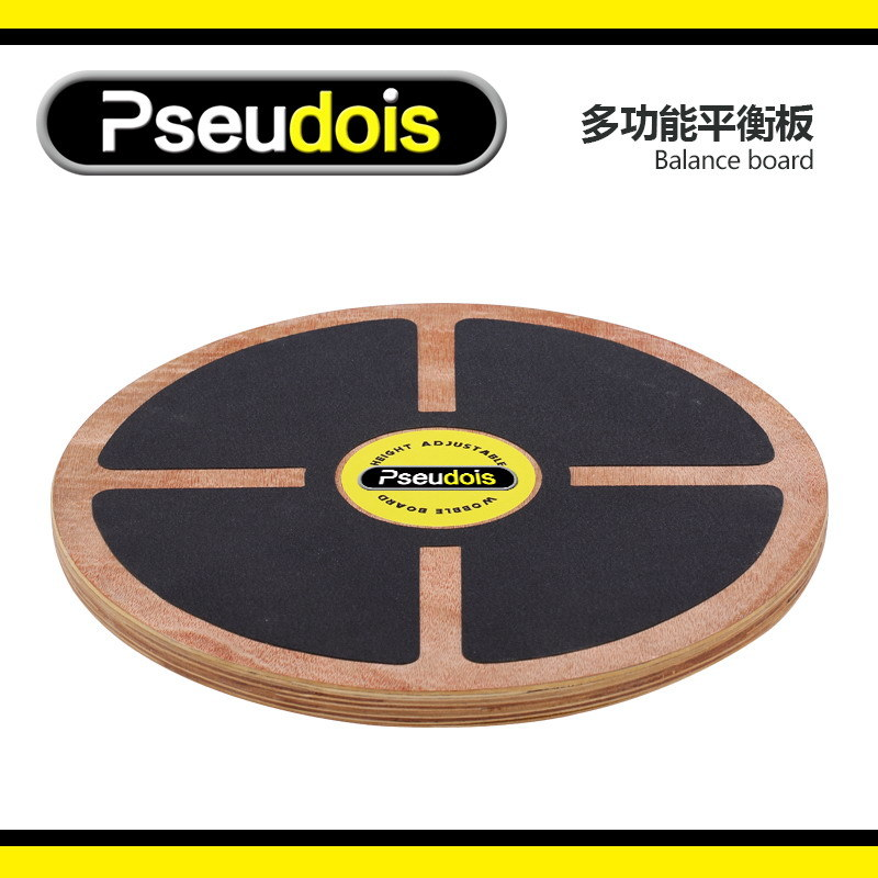 Non-Skid Wooden Wobble Board