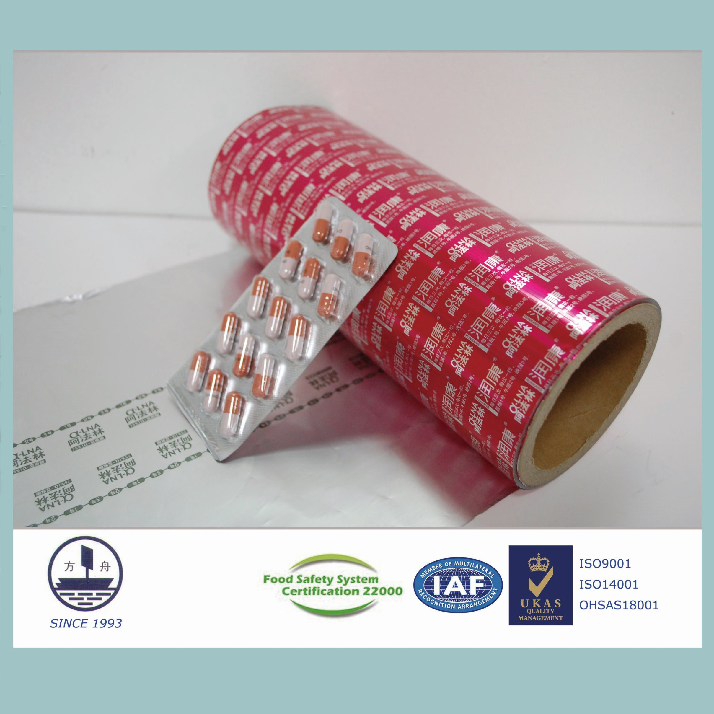 Pharmaceutical Ptp Aluminum Foil Packaging for Tablets & Capsules Alloy 8011