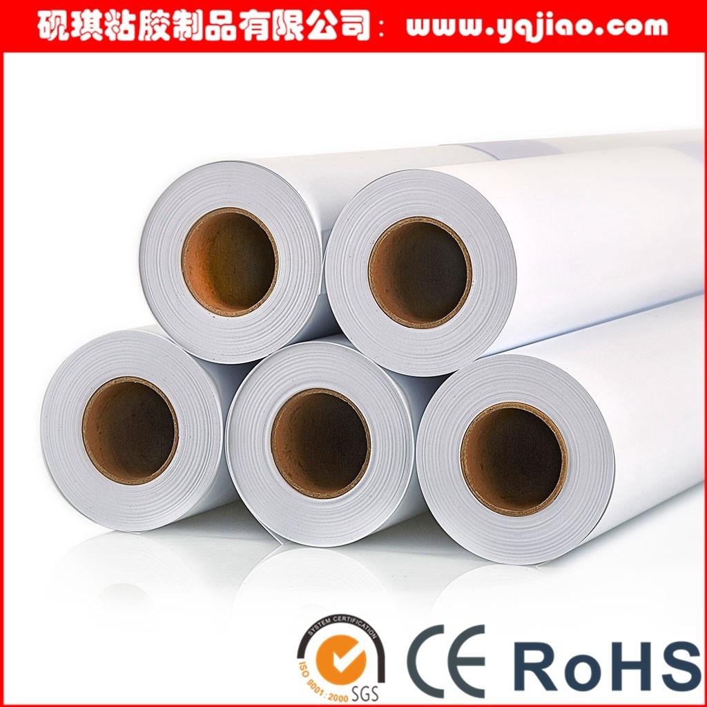 PVC Vinyl Sticker Film White for Spray Protection Glass Decoration