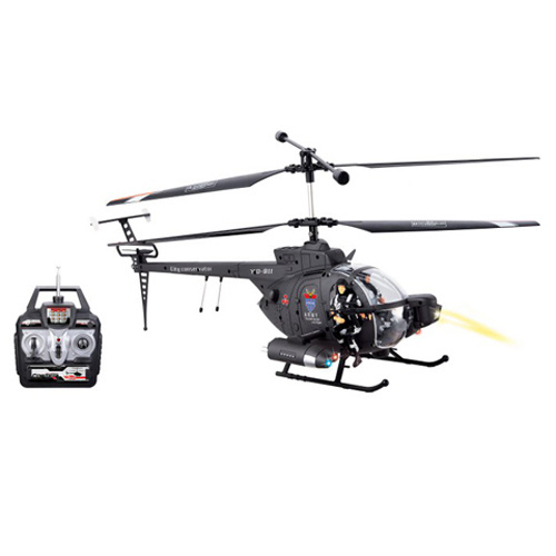 3CH Radio Control Toy R/C Helicopter (H2711037)