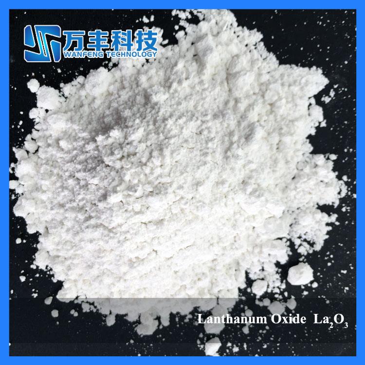 Lanthanum Oxide 99%-99.95%