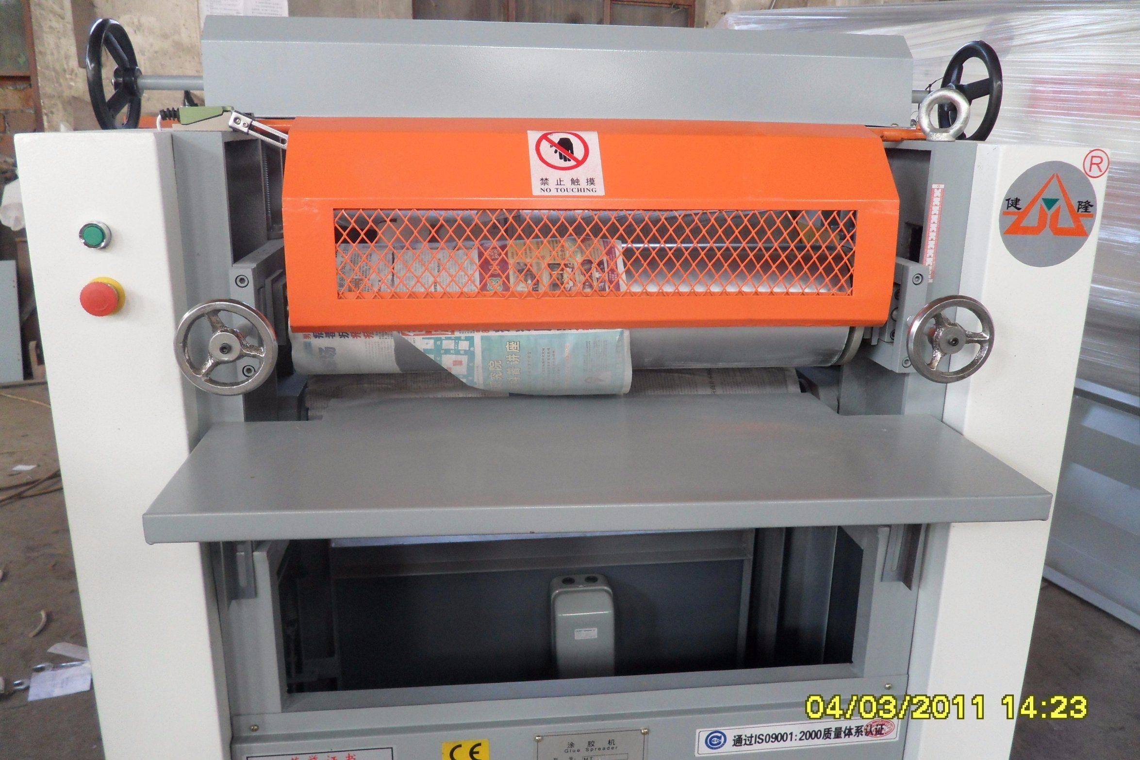 Woodwoking Machinery Coating Machine